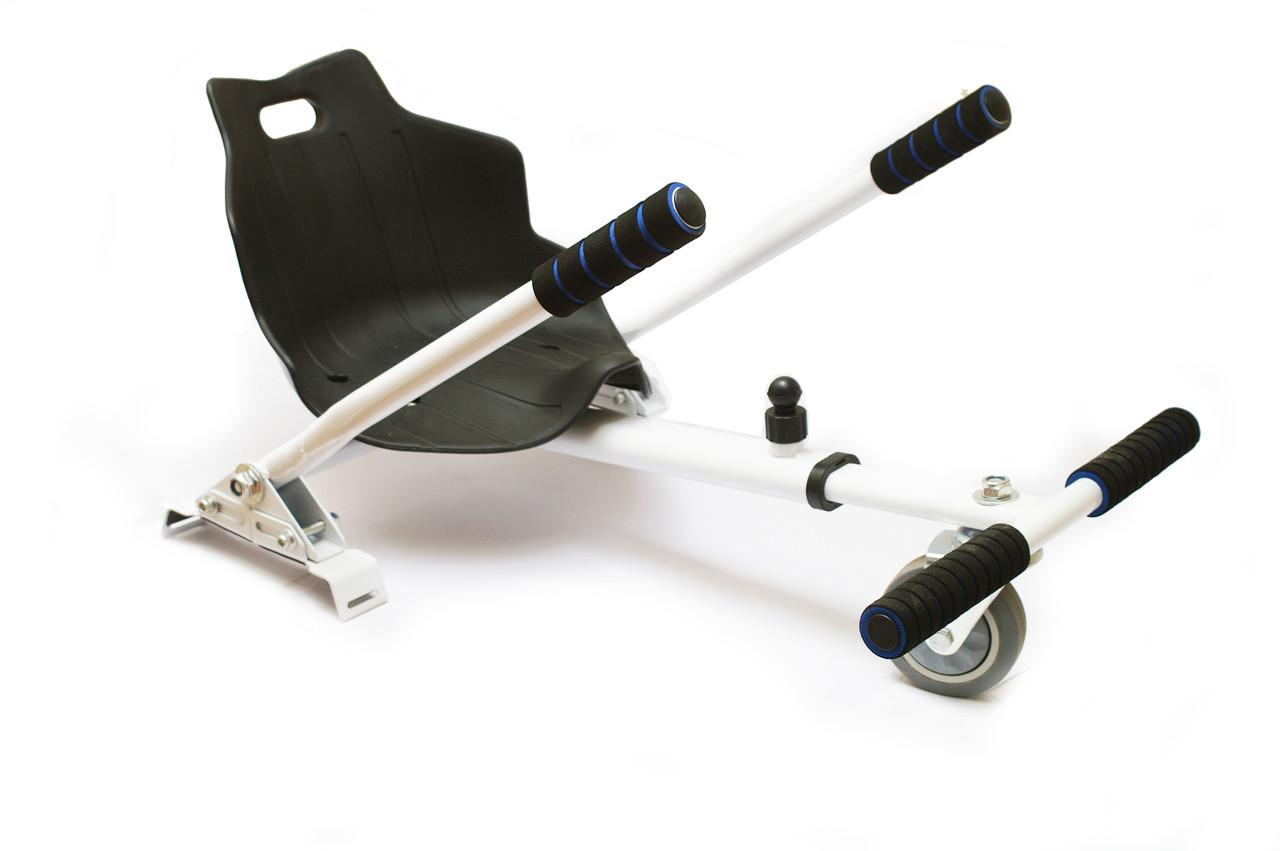 Ховеркарт коляска для гироскутера