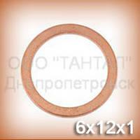 Кольцо медное 6х12х1 DIN 7603 (ГОСТ 19752-84) уплотнительное (шайба)