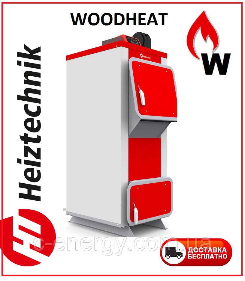 Котел твердотопливный Heiztechnik Q PLus 15 кВт (Польша) - WOODHEAT в Днепре