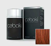 Загуститель для волос Caboki auburn (рыжий)