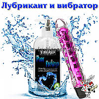 Интимный гель с антисептиком Pure feelings200ml + вагинально- анальный вибратор розового цвета