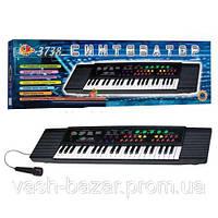 Синтезатор пианино SK3738 + микрофон, фото 1