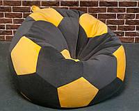 Кресло-мяч, велюр (размеры: S, M, L)