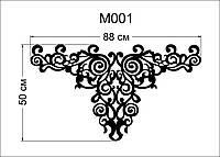 Центральный элемент ажурного ламбрекена M001