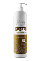 Бальзам-маска для восстановления волос Oksavita Aurus 500мл