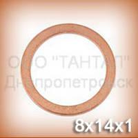 Кольцо медное 8х14х1 DIN 7603 (ГОСТ 19752-84) уплотнительное (шайба)