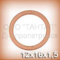 Кольцо медное 12х16х1,5 DIN 7603 (ГОСТ 19752-84) уплотнительное (шайба)