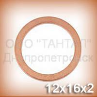 Кольцо медное 12х16х2 DIN 7603 (ГОСТ 19752-84) уплотнительное (шайба)