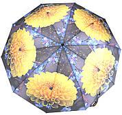 Женский симпатичный прочный зонтик полуавтомат art. 471 цветной/желтые цветы (100201)