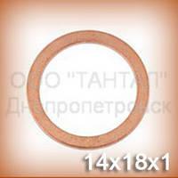 Кольцо медное 14х18х1 DIN 7603 (ГОСТ 19752-84) уплотнительное (шайба)