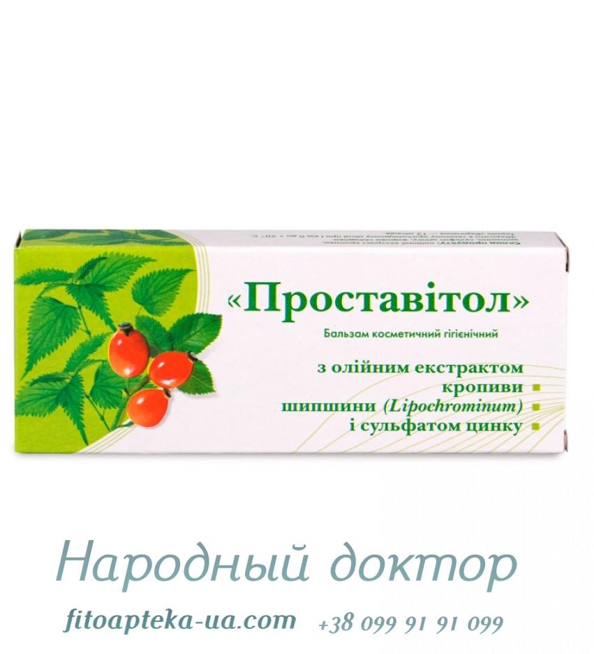 Свічки Проставітол з екстрактом кропиви і шипшини, №10