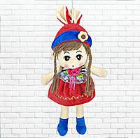 Детская игрушка,кукла Зайка,красная