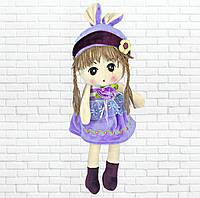 Детская игрушка,кукла Зайка,сиреневая