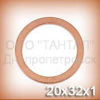 Кольцо медное 20х32х1 DIN 7603 (ГОСТ 19752-84) уплотнительное (шайба)