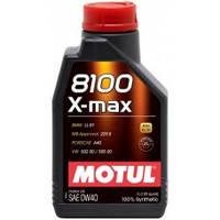 Масло моторное Motul 8100 X-MAX SAE 0W40 1L
