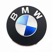Купить оптом Игрушка-спиннер:  BMW