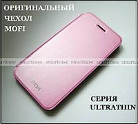Ультратонкий розовый чехол книжка Huawei P8 Lite 2017, чехол MOFI Ultrathin