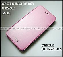 Ультратонкий розовый чехол книжка Huawei P8 Lite 2017 PRA-LA1 чехол MOFI Ultrathin
