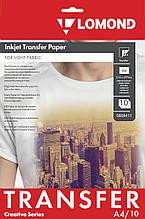 Термотрансферная бумага LOMOND для светлых тканей, A4, 140 г/м2, 10 листов