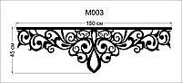 Центральный элемент ажурного ламбрекена M003
