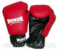 Перчатки боксерские 6, 8,10, 12 oz (кожвинил)