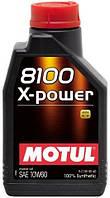 Масло моторное Motul 8100 X-POWER SAE 10W60 (1L) 854811 106142