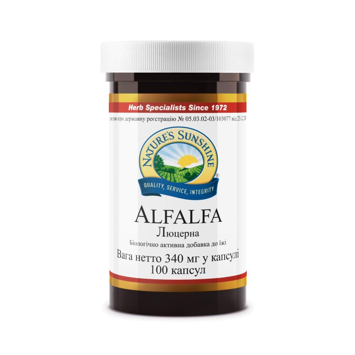 БАД при сахарном диабете - Люцерна  Alfalfa бад НСП люцерна полевая для лактации,