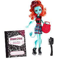 Лорна МакНэсси, серия Программа обмена монстрами Monster High/Монстер Хай
