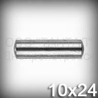 Штифт 10х24 ГОСТ 3128-70 (DIN 7) цилиндрический стальной