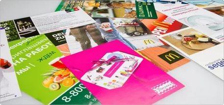 Печать цветных листовок в Днепре