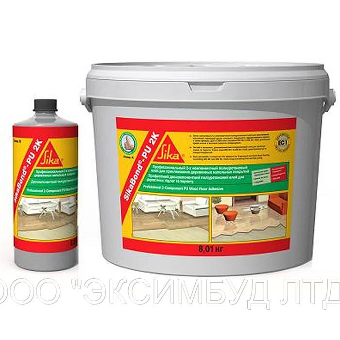 Купить полиуретановый клей pu гидроизоляция пластфоил w цена