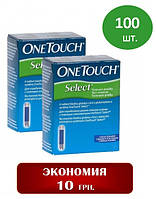 Набор тест-полосок OneTouch Select 2 уп. (100 шт.)