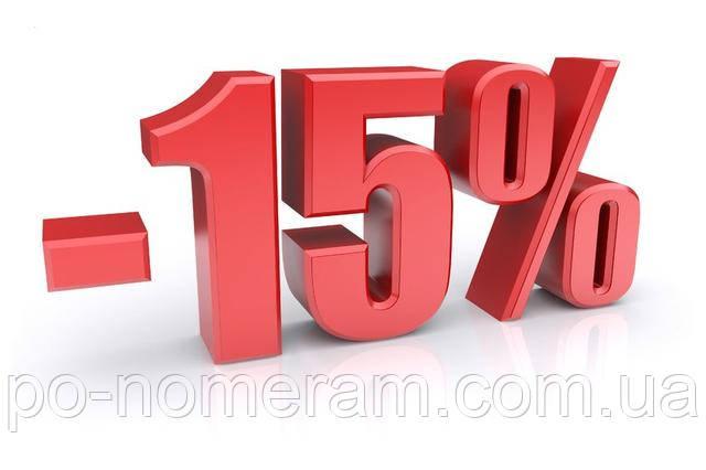 Стартовала акция — 15% скидка на покупку второго спиннера!