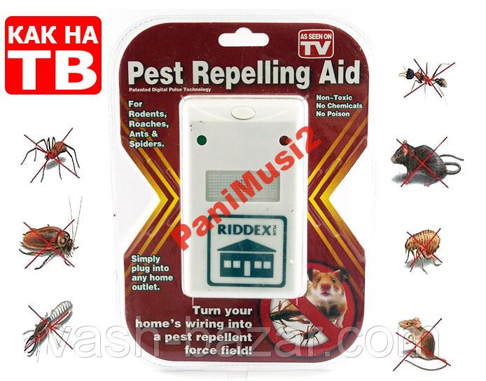 ультразвуковой отпугиватель мух и насекомых