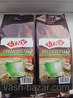 Кофе молотый зеленый с имбирем и корицей 500г Польша для похудения