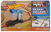 Петля крутые виражи Hot Wheels Workshop Track Builder Loop Launcher Track Extension