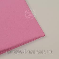 Отрез ткани №29а однотонная ткань тёмно-розового цвета