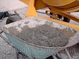 Як розвести цемент, Як замісити бетон перфоратором