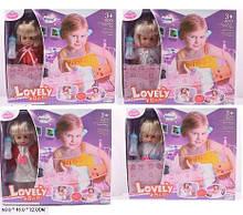 Іграшки для дівчаток
