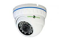 Камера наружная AHD Green Vision GV-022-AHD-E-DOA10-20, White, 1/4' Aptina, 720p / 25 fps, f=3.6 mm, 0.01 Lux, ИК подсветка до 20 м, IP66, 450 г