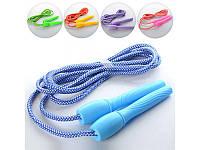 Скакалка 2,33м, ручки пластик 13,5см, веревка, 6 цветов, MS0692