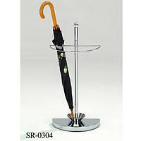 Хромована підставка для парасольок SR-0304