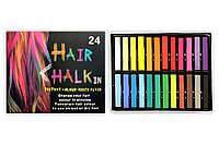Мелки для волос Hair Chalk, 24 цвета