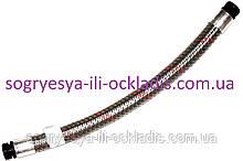 Патрубок подключающий (шланг-длинный, фирмен.упаковка) BerettaCiao 24 кВт, артикулR10022000, код сайта 0168