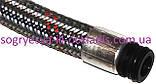 Патрубок подключающий (шланг-длинный, фирмен.упаковка) Beretta Ciao 24 кВт, артикул R10022000, код сайта 0168, фото 3