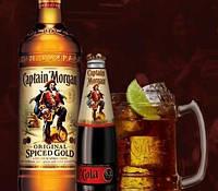 Ром Капитан Морган спайс Rum Captain Morgan spice
