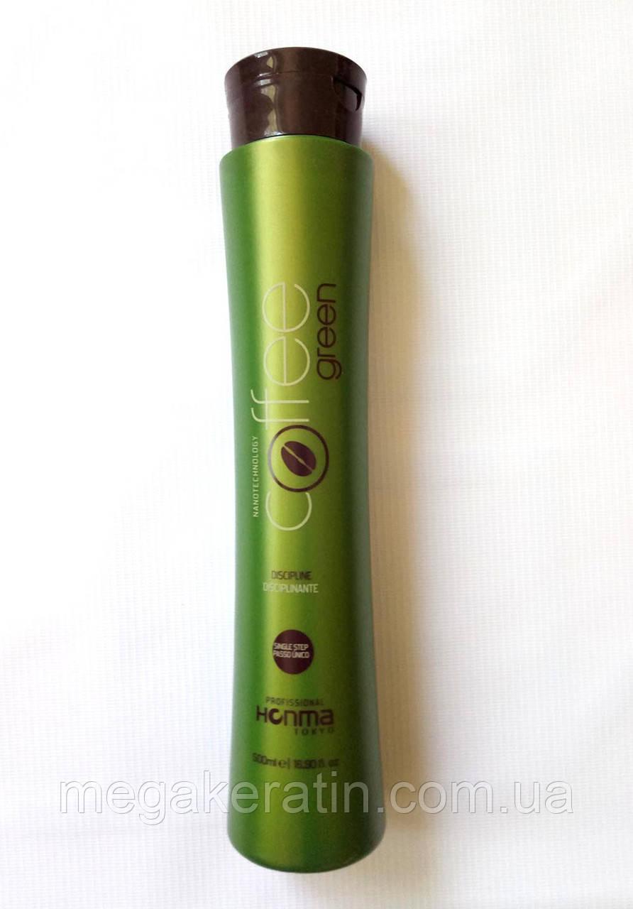 Кератин для выпрямления Coffee Green 500ml. Honma Tokyo