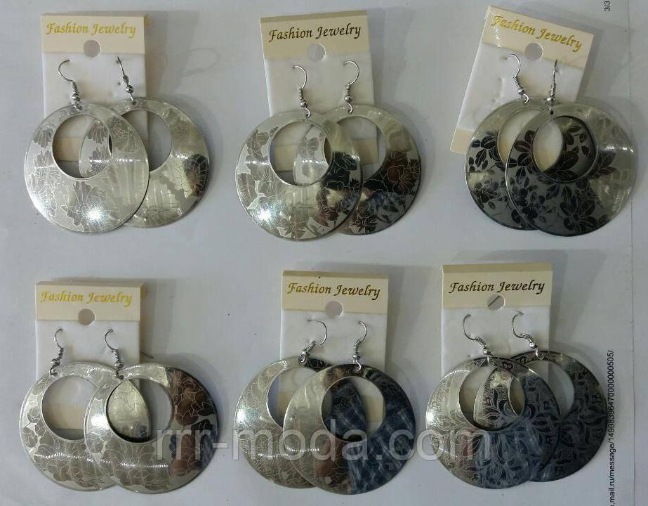Круглые серьги диски, металлические серьги RRR 3145