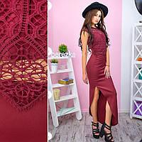 Костюм женский модный кружевной топ и длинная юбка разные цвета Kb499