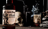 Ром Капитан Морган блек Rum Captain Morgan black